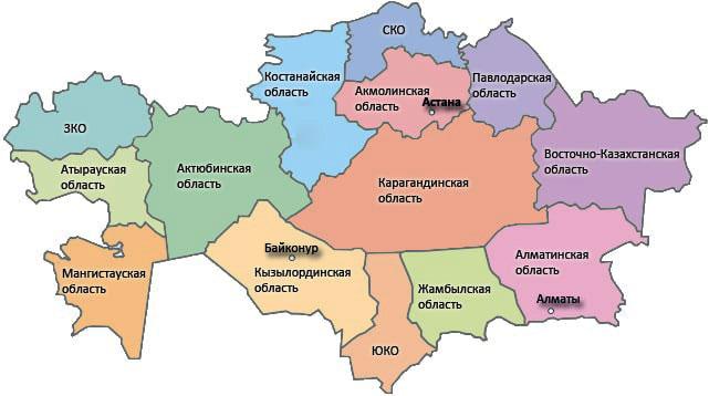 Подвесные потолки Казахстан
